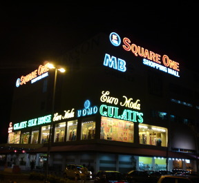 Square_one_mall