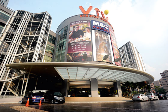 Viva Home Decor Cheras Malaysia