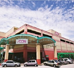 AEON Ipoh Store & Kinta City Shopping Centre4