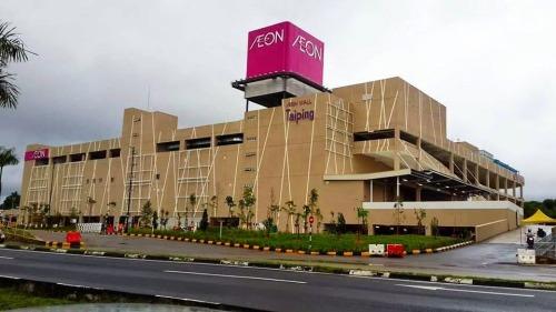 AEON Taiping