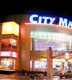 City Mall Kota Kinabalu2
