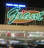 Giant Mall Kuala Terengganu
