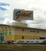 Giant Sibu Mall