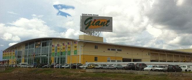 91cfe21fee3 Giant Sibu Mall - GoWhere Malaysia