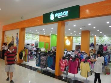Giant Sibu Mall2