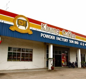 Kluang Coffee Powder Factory