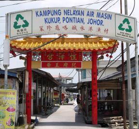 Kukup Fishing Village
