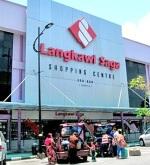 Langkawi Saga Shopping Centre