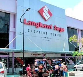 Langkawi Saga Shopping Centre