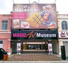 Magic Art 3D Museum Melaka Malaysia