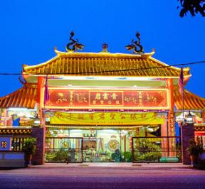 Qing Yun Yan Temple (青云岩)