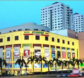 Skudai Parade Shopping Complex 2