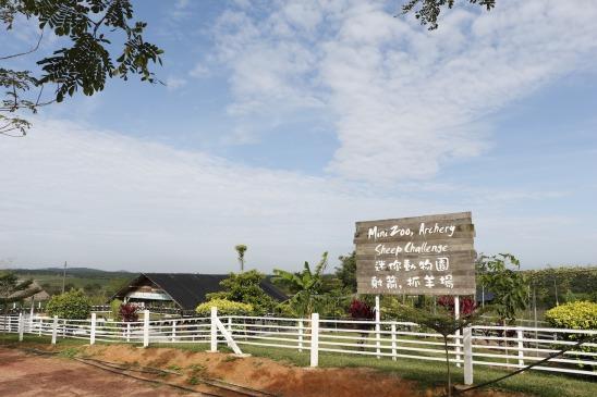 UK Farm Resort 2
