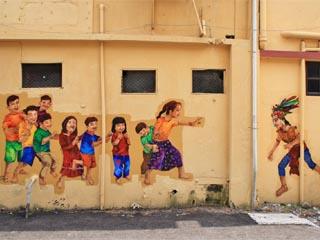 Wall Art Mural 2