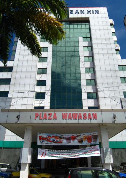 Wawasan Plaza2