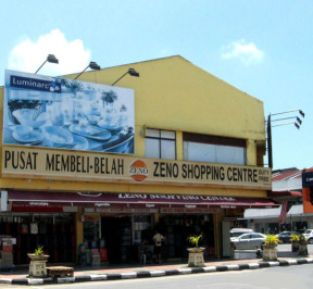 Zeno Duty-Free Shopping Centre