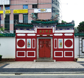 Johor Bahru - Johor Chinese Temple