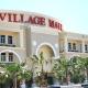 village mall sungai petani