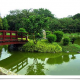 japanese garden ipoh