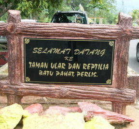 snake and reptile farm perlis