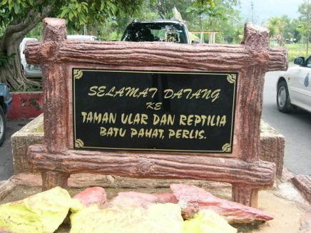 snake and reptile farm perlis
