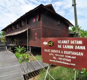 Lamin Dana Resort