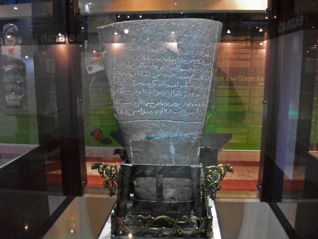 Terengganu Inscription Stone 1