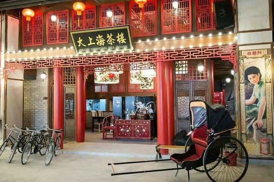 Grand Shanghai Food Theme Park Gowhere Malaysia