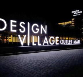 Design Village Penang 1