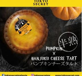 D-Tokyo Secret