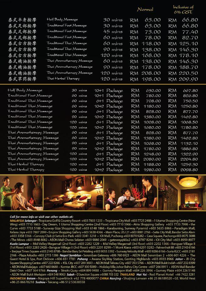 171231-D-Thai_2