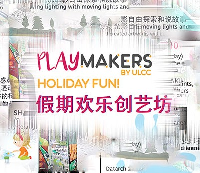 180330-F-Playmakers