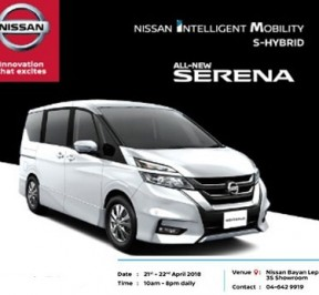 180422-F-NissanBayanLepas