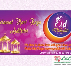 180618-F---Lulu_Eid