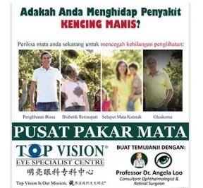 180799-F-TopVision