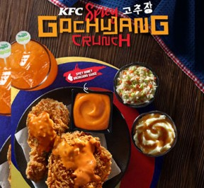 198888-F-KFC-Spicy-Gochujang-Crunch