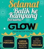 190519-F-Glow