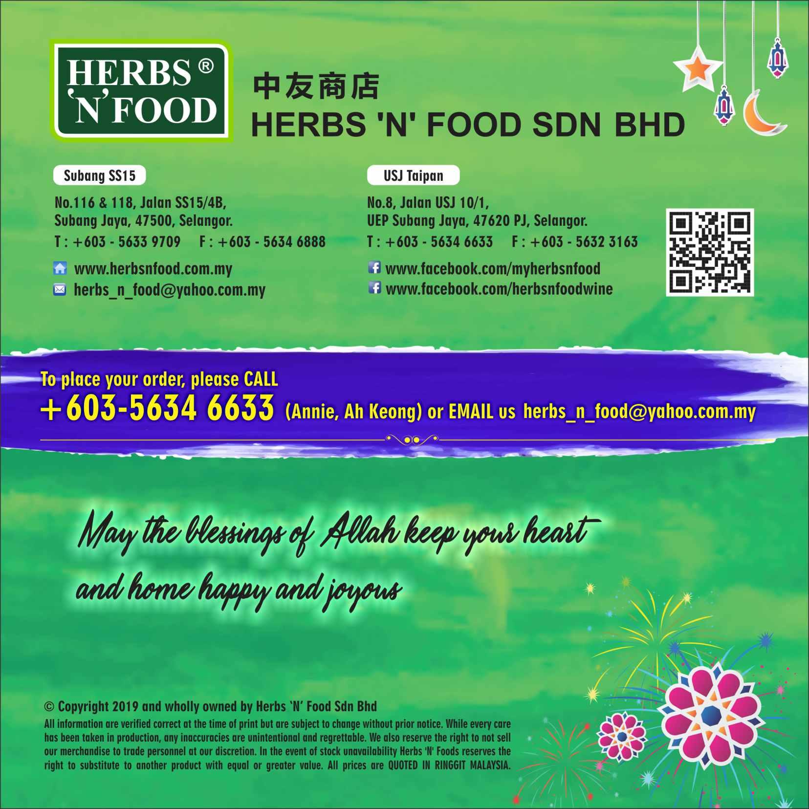 190529-D2-HerbsHR