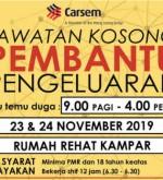 191124-F-Carsem