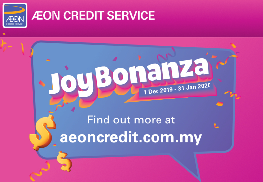 200131-C-AeonCredit