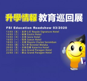 200322-F1-FSI
