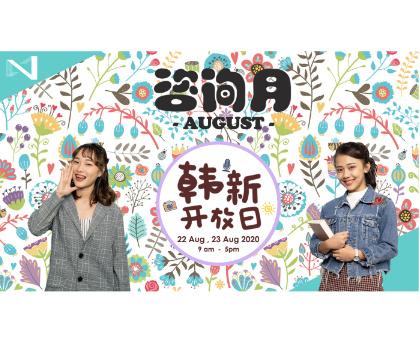201001-F-Hanxin 2