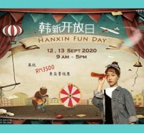 200913-F-Hanxin3