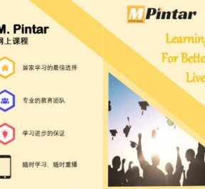 201199-F-M.Pintar