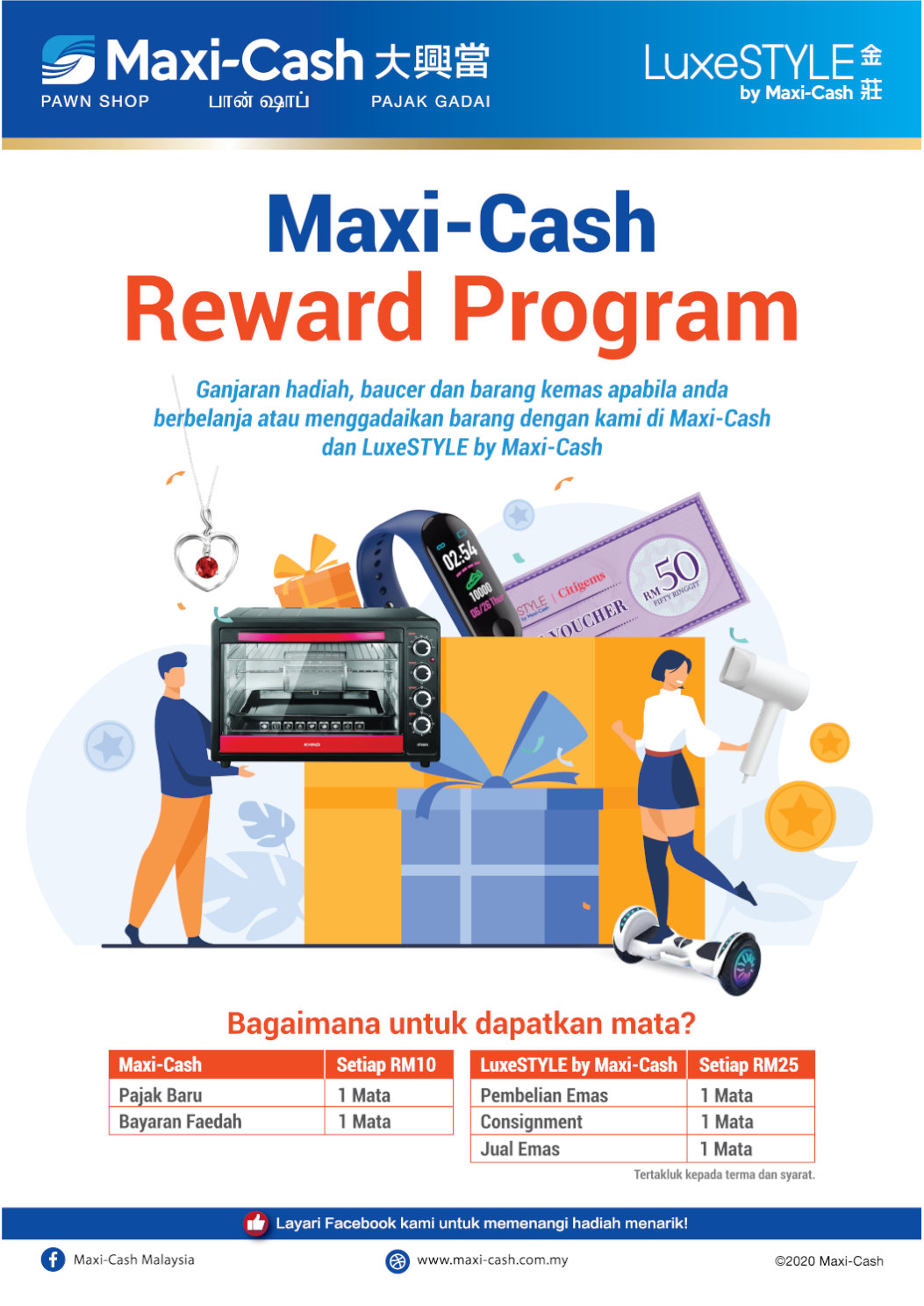 201231-D1-Maxi-Cash
