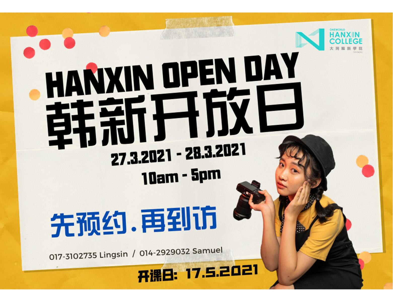 200517-D-Hanxin-2