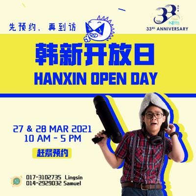 200517-D3-Hanxin