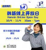210411-D-Hanxin