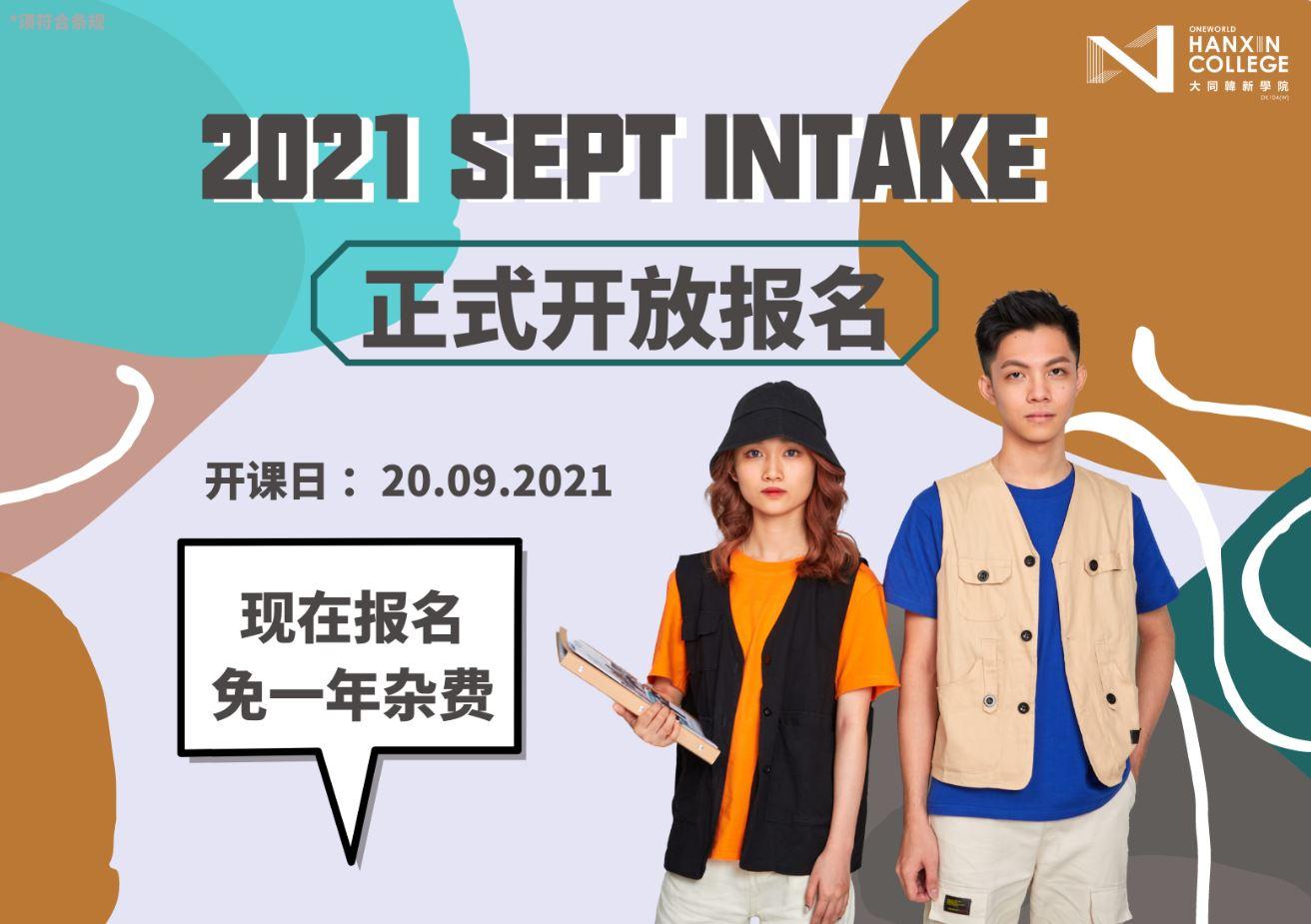 210627-D1-HanXin